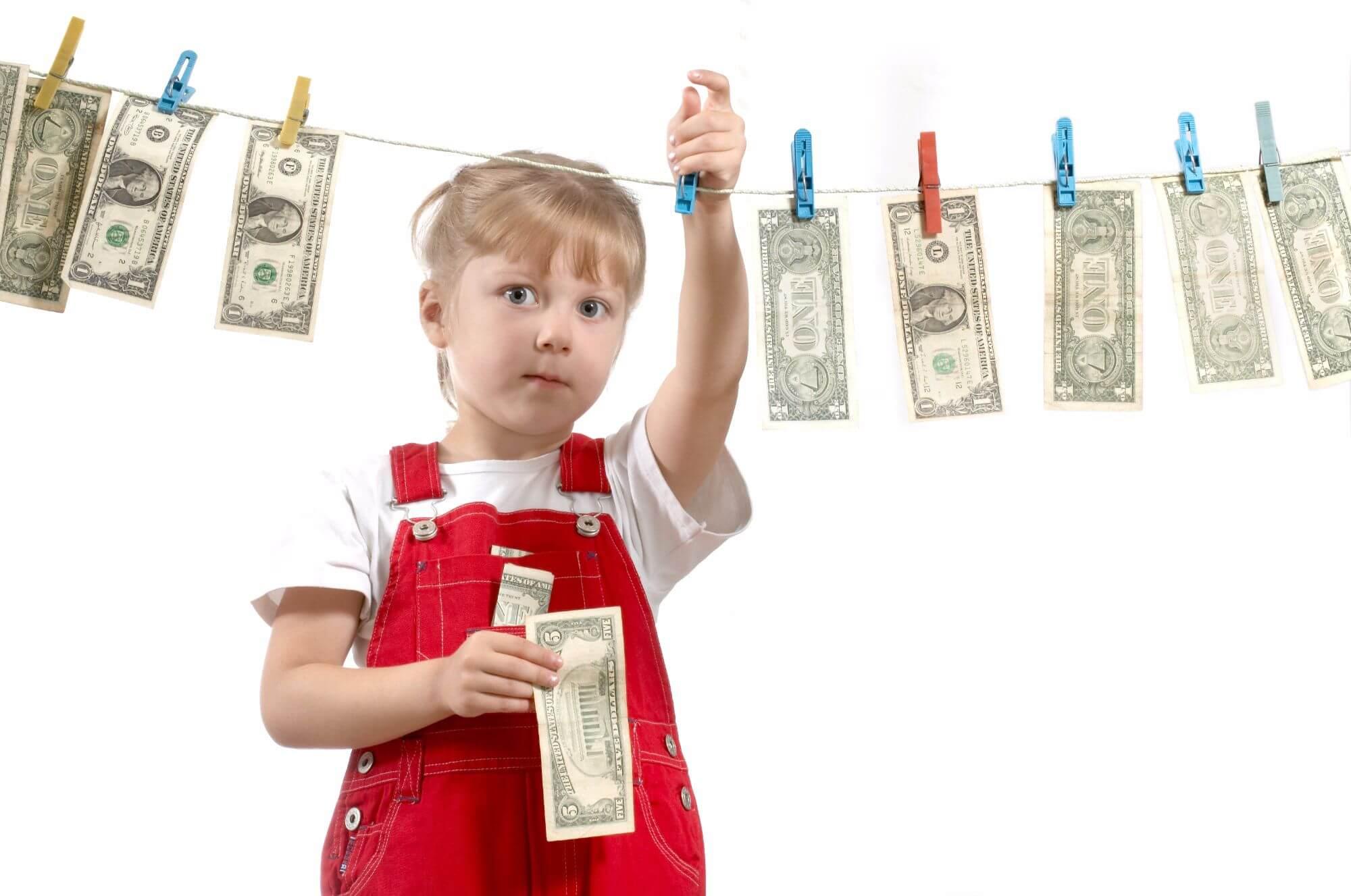 Что делать с постиранными деньгами