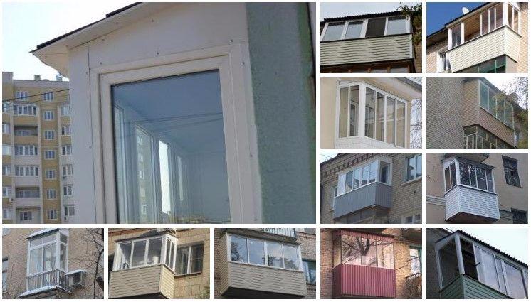 Изготовление крыш для балконов и лоджий (вид снаружи)