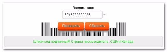 Косметический калькулятор срока годности