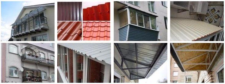 Крыши на балконы или лоджии: изготовление и монтаж.