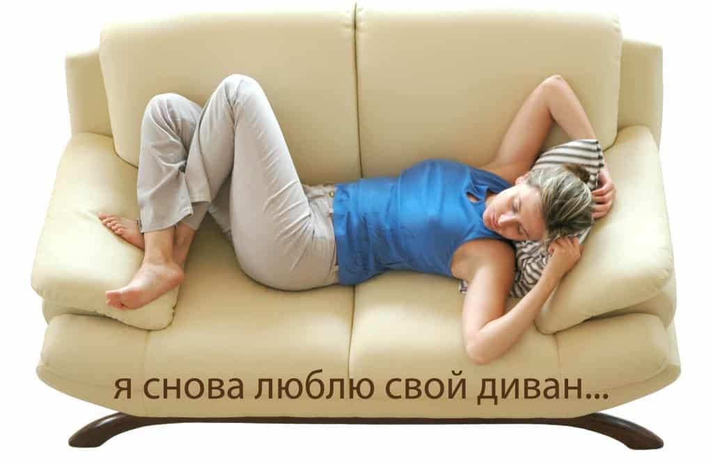 Почистить диван в домашних условиях от разводов на 192